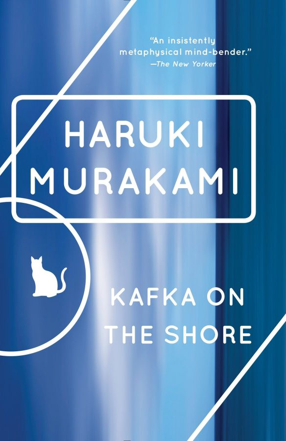 Books in Brief: Kafka on the Shore
